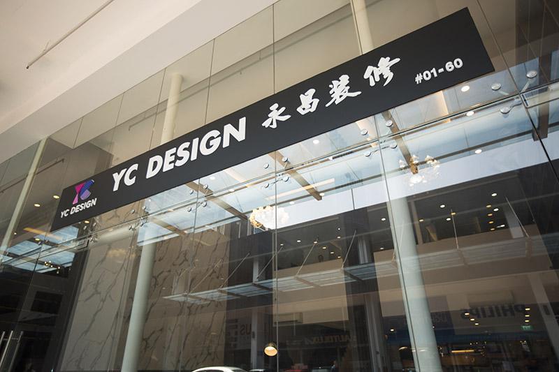 YC Design